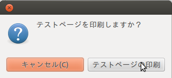 printer7