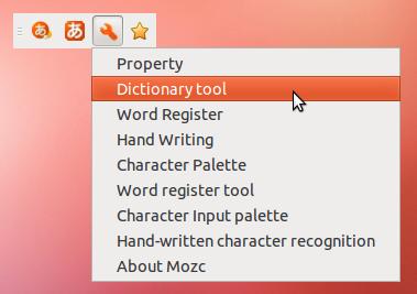 dictionary_tool0