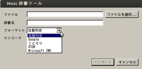 dictionary_tool4