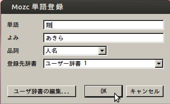 word_register1