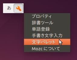 mozc20